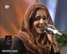 فاطمة عمر :فرحانة بيك أنا يا عش العصفور
