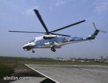 روسيا تزود السودان بطائرات مروحية عسكرية