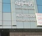 خطأ طبي فادح بمستشفى الزيتونة بإجراء عملية لمريضة في الرجل السليمة