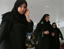 سيدات أعمال سعوديات يطالبن بتأشيرة سائق خاص
