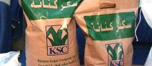 كنانة : مخالفات بشركات تعبئة السكر