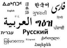 «الراندوك».. لغة الشارع تغزو البيوت والجامعات