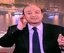 بالفيديو..عمرو أديب :هلبس طرحة لو رجعوا الإخوان للحكم