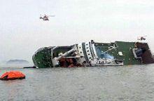 حادثة غرق العبارة خلفت أكثر من ثلاثمئة قتيل ومفقود