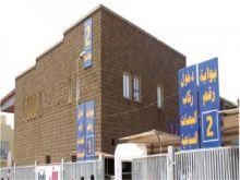 البصات السفرية تهدد بالتوقف عن العمل بالميناء البري