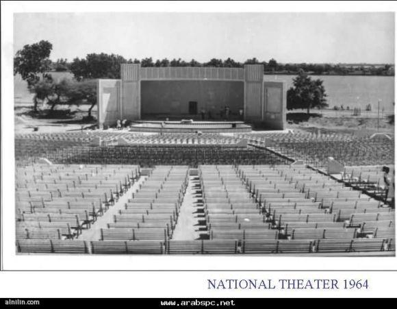 المسرح القومي ..