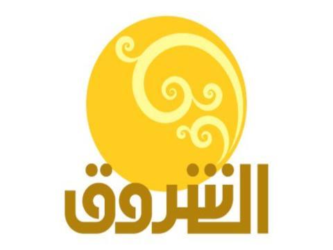 عقد قران مذيعة قناة الشروق رانيا هارون