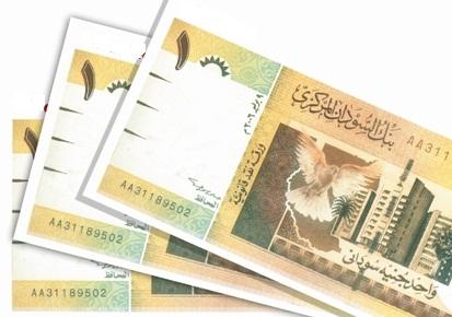 ارتفاع سعر الريال السعودي مقابل الجنيه
