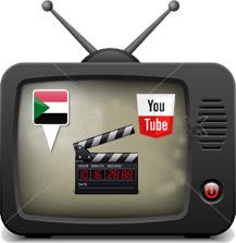 صور + فيديو ... شباب سودانيين ينتجون فيلماً على طريقة الأفلام الأمريكية
