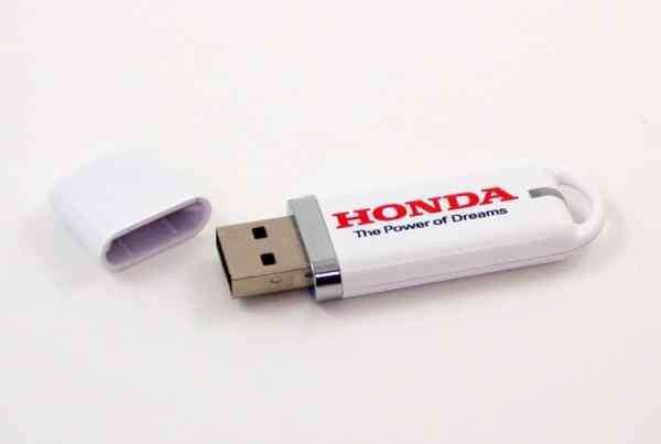 USB duplication ADL234