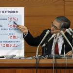 BOJ Governor Kuroda points attends news conference after his first monetary policy meeting in Tokyo