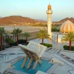 Qur'an-Center-in-Makkah