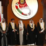 Dignitaries pose for a group photo prior to the start of the GCC Summit at Sakhir Palace in Sakhir south of Manama