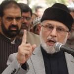 APC demands resignation of Shahbaz Sharif over Model Town tragedy