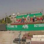 PTI Multan rally 2014