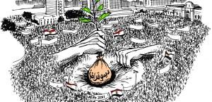 tahrir-meydani-latuff