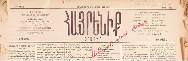 HAYRENİK (Vatan) İstanbul, 1870-1896; 1909-1910