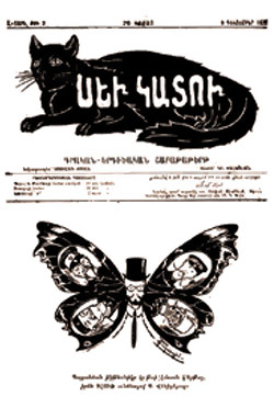 SEV GA DU (Kara Kedi) Mizah dergisi, İstanbul, 1912-1913