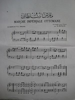 Milli-Marş-2