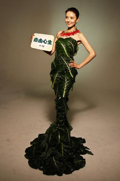 Lettuce leaf gown