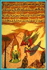 Angel Gabriel reveals Quran to Muhammed on Mount Hira near Mecca from Siyer-i Nabi Amaana.org