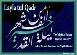 layla tul qadr with text2