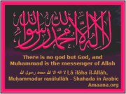 There is no god but Allah, and Muhammad is the messenger of AllahLa illaha Shahada