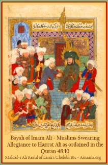 Bayah of Imam Ali - Muslims Swearing Allegiance to Hazrat Ali as ordained in the Quran 48.10 - Amaana.org