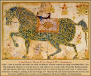 Ayatul Kursi - Throne Verse, Quran 2:255 - Amaana.org