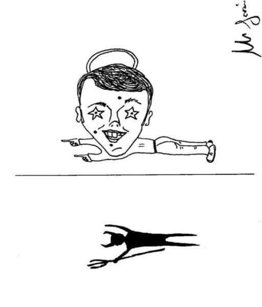 vignetta mifasi
