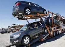 Standby Auto Shipping Services