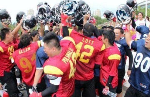 AFI - Joe Frollo - Football gaining ground in China-2