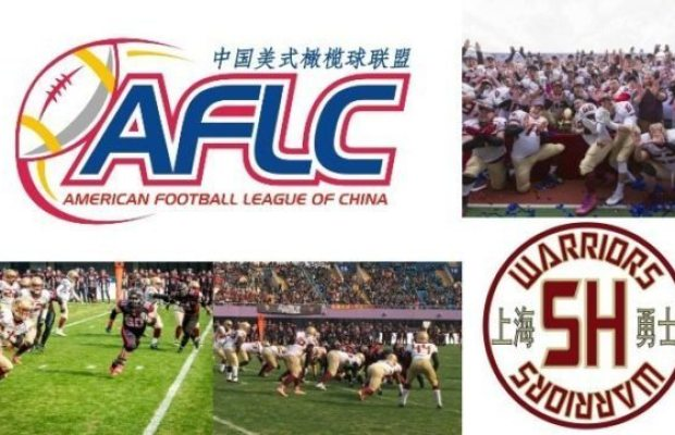 China - AFLC - Champ game feature image