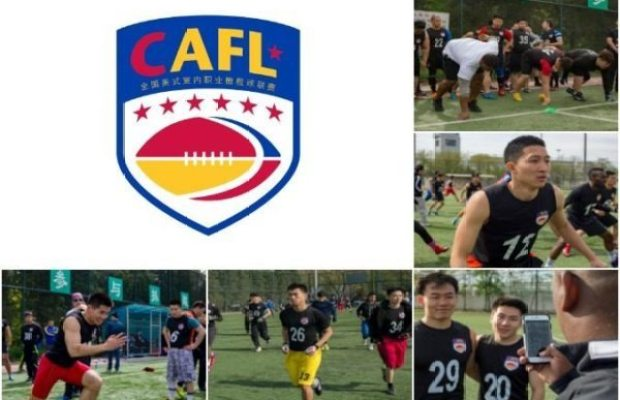China - CAFL - Combine cover