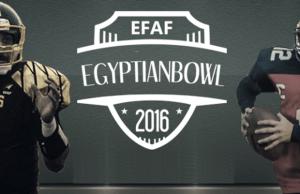 Egypt - Egyptian Bowl II banner-2
