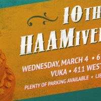 HEALTH ALLIANCE FOR AUSTIN MUSICIANS  CELEBRATES 10 YEAR 'HAAMIVERSARY' AT VUKA MARCH 4th