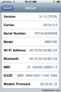 Find Bootrom version to Jailbreak iPhone 3G/3GS iOS 4