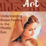 Guest Posts: Islamic Breastfeeding, Volunteering and Rosh Hashanah