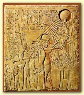 Pharaoh Akhenaten (center) and his family adoring the Aten, with characteristic rays seen emanating from the solar disk. The next figure leftmost is Meritaten, the daughter of Akhenaten, adorned in a double- feather crown. Akhenaten the Alien Pharaoh