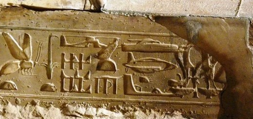 A strange set of hieroglyphs found at Abydos, Egypt. Do they actually depict modern day machines, such as helicopters, planes and submarines?   Image credit: Wikimedia