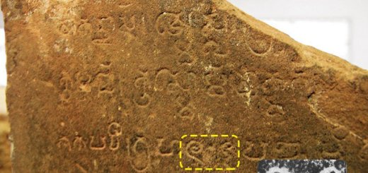 """This inscription, written in Old Khmer, reads """"The Caka era reached year 605 on the fifth day of the waning moon."""" The dot (at right) is now recognized as the oldest known version of our zero. (Amir Aczel)"""