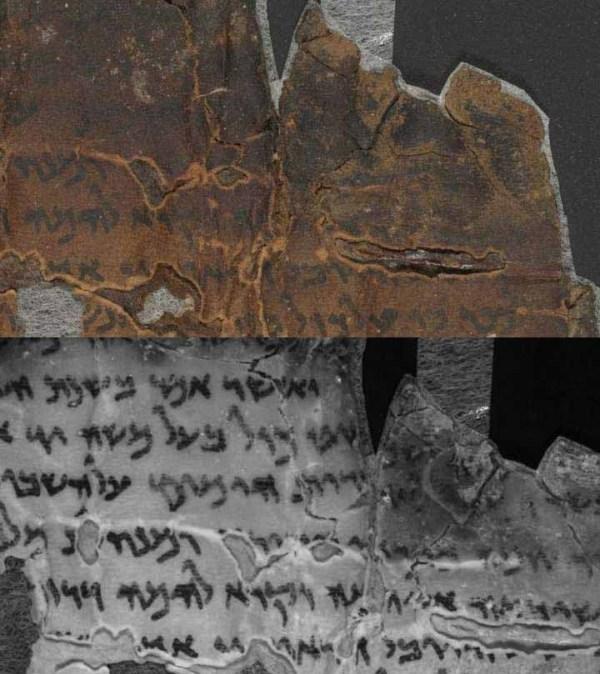 BeforeAndAfter Manuscritos do Mar Morto