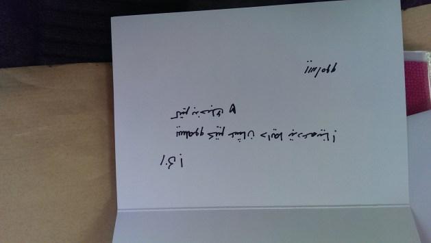 yislamoo greeting cards
