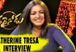 Catherine Tresa Special Interview for Sarrainodu Success