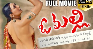 O Malli Latest Telugu Full Length Movie – Ramya Sri, Jai Akash