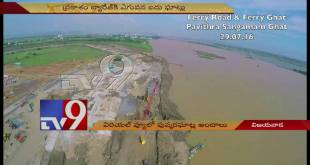 An aerial view of Krishna Pushkaralu Ghats – Exclusive