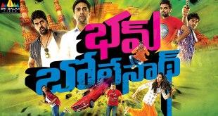 Bham Bolenath Full Length Telugu Movie – Navdeep