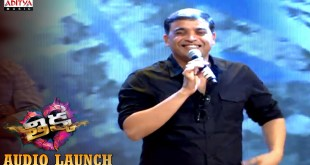 Dil Raju Speech At Thikka Audio Launch