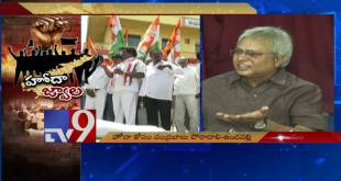 NDA Govt gets away with raping AP – Undavalli