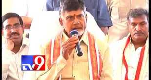 Holy Pushkara dip a blessing – Chandrababu